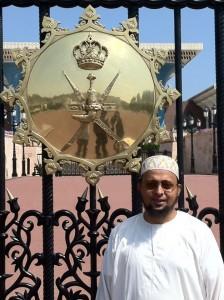Pintu Gerbang Istana Kesultanan Oman, Al-Bustan Palace, Muscat Jum'at 08 Maret 2013