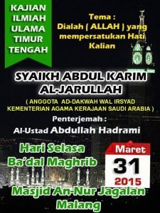 Pamflet Al Jarullah